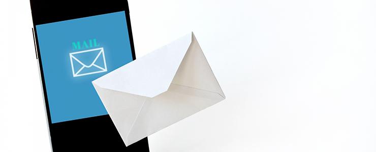 スマホメールのイメージ