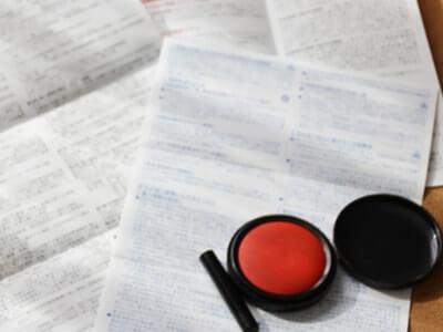電話占い利用料金の未払いに対して送付された内容証明郵便