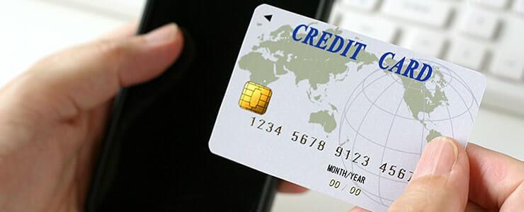 クレジットカードによる決済